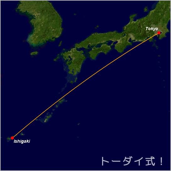しまるーと - JapaneseClass.jp