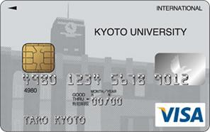 京都大学カードの表面
